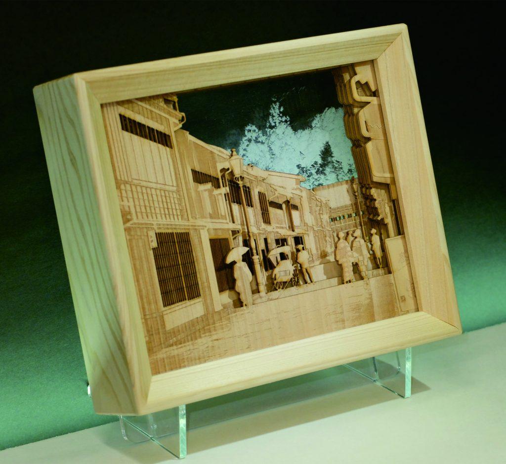 雅・東茶屋