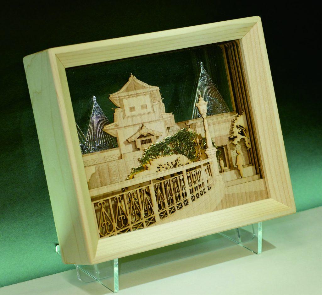 輝・石川門